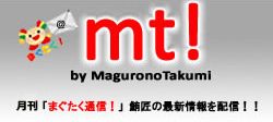 mt_banner