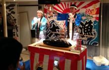 マグロ解体師への道!>゜))))彡\ (▽^)/